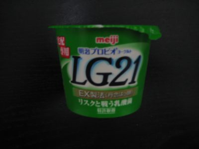 LG21宅配1